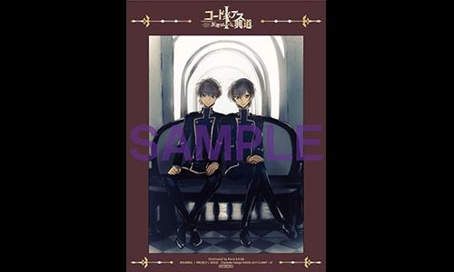 コードギアス 反逆のルルーシュⅠ 興道 DVD
